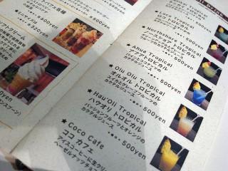 hawaiian cafe cocoroco(ハワイアン カフェ ココロコ)~旭川カフェ