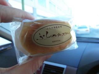チーズ工房~富良野8