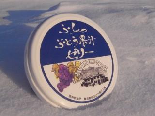 チーズ工房~富良野9