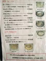 昭和の茶処・葦笛洞(いてきどう)~銭函カフェ26