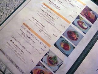 SALU SALLUZA(サル・サルーサ)~札幌カフェ
