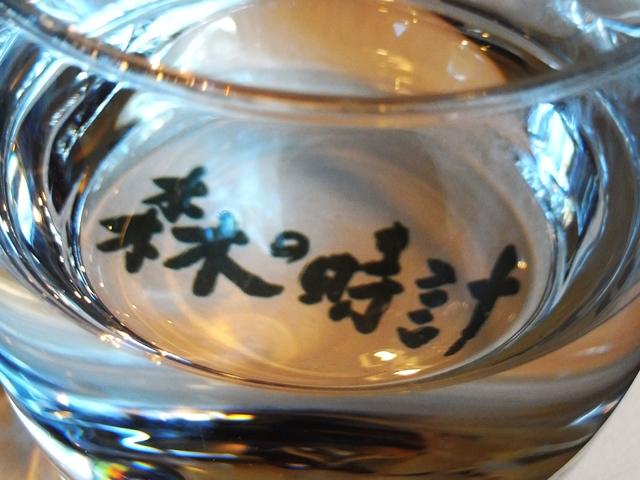 森の時計~富良野カフェ14