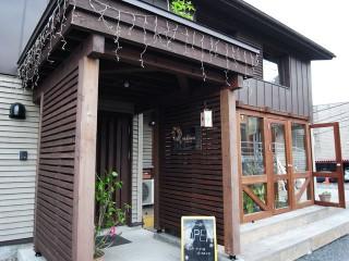 大倉山月見想珈琲店~札幌カフェ3