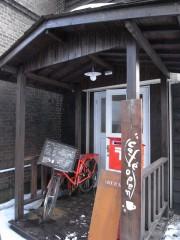 Lakura(ラクラ)分室~札幌カフェ2