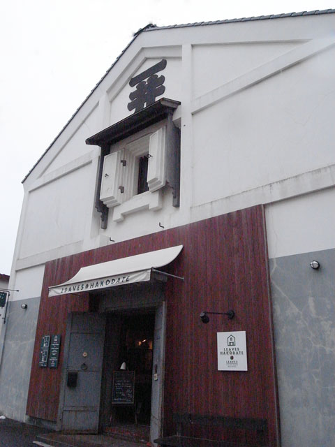 ハルジョオン・ヒメジョオン(LEAVES函館店)4