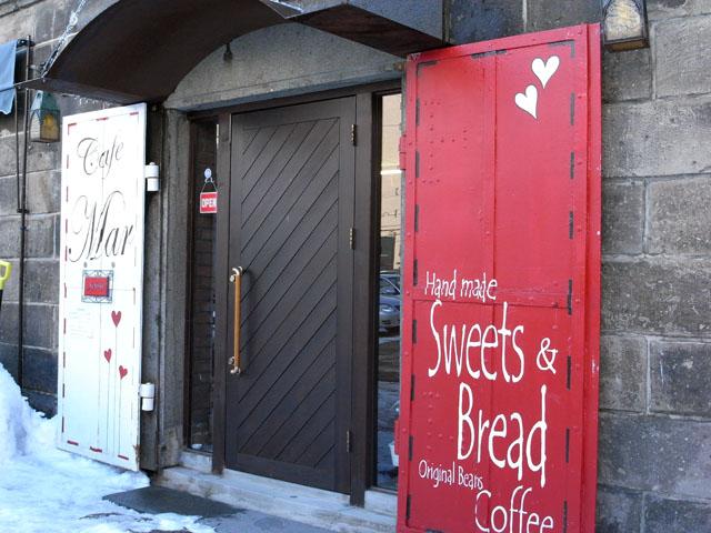 CAFE MAR(カフェ マール)2