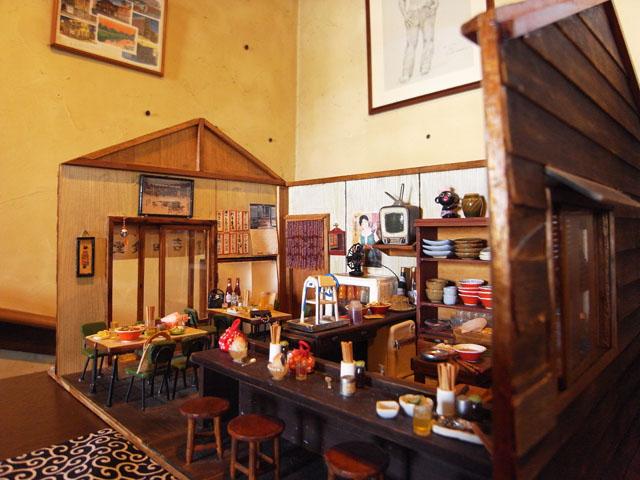 OLD-e#cafe5