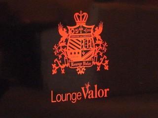Lounge Valor(ラウンジ ヴァローレ)~札幌カフェ
