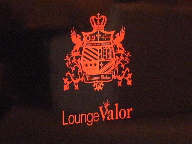 Lounge Valor(ラウンジ ヴァローレ)2