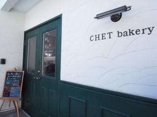 CHET bakery(チェット ベイカリー)2