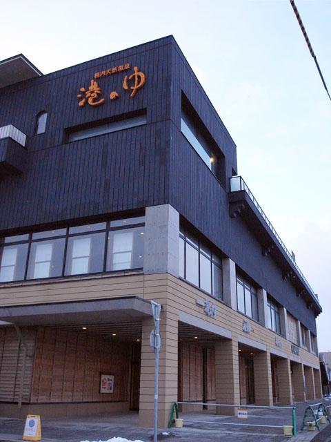 稚内副港市場9