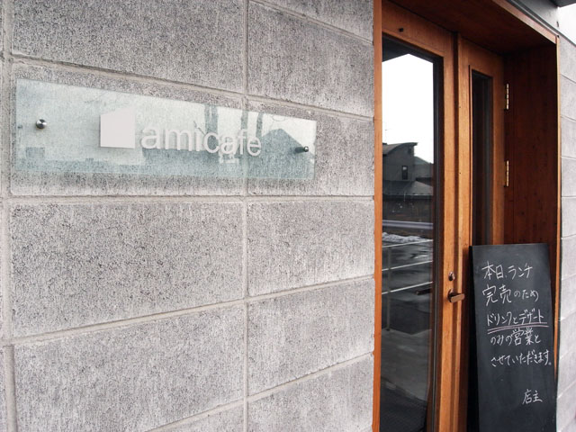 ami cafe(アミカフェ)3
