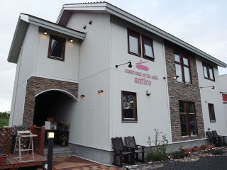 カフェレストランantico(アンティコ)~北見カフェ
