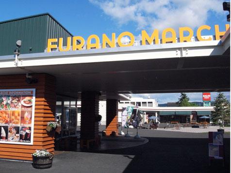 FURANO MARCHE(フラノ・マルシェ)~富良野