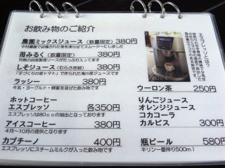 Mama's Kitchen (ママズ・キッチン)~滝川(江部乙)カフェ8