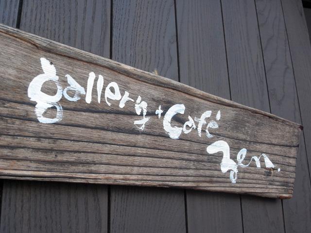 gallery+cafe zen(ギャラリーカフェ ゼン)~東川カフェ2