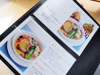 gallery+cafe zen(ギャラリーカフェ ゼン)~東川カフェ8