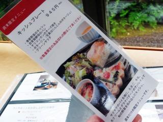gallery+cafe zen(ギャラリーカフェ ゼン)~東川カフェ10