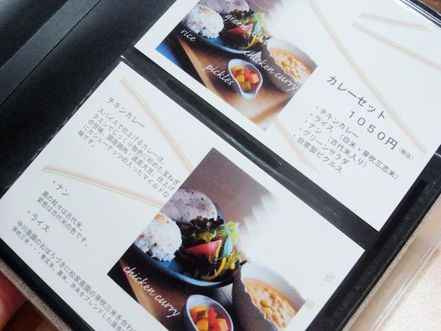 gallery+cafe zen(ギャラリーカフェ ゼン)~東川カフェ11