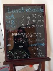 ファームレストランμ (ミュー)~士別レストランカフェ6