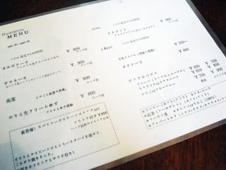 cafeはちみつ~帯広カフェ9