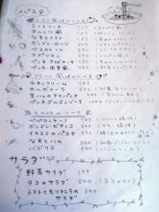 ピザハウス ココペリ~当麻9