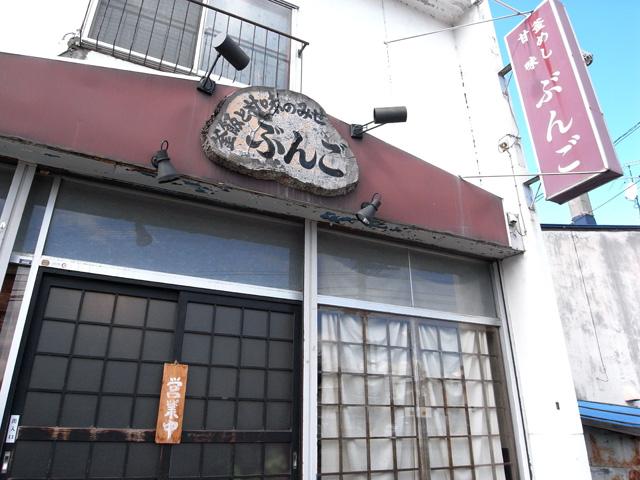 甘味茶屋ぶんご~旭川カフェ1