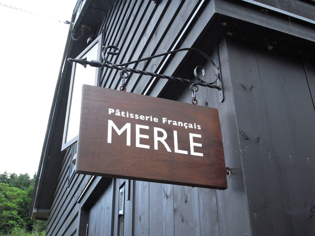 MERLE(メルル)~美瑛カフェ1