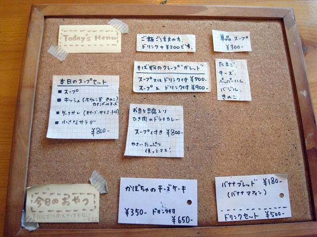Chupka.books&coffee(チュプ カ ブックス&コーヒー)~富良野カフェ13