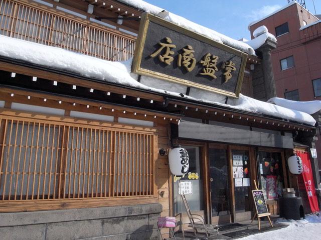 常盤商店~旭川カフェ1