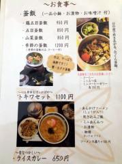 常盤商店~旭川カフェ6