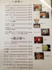 常盤商店~旭川カフェ7