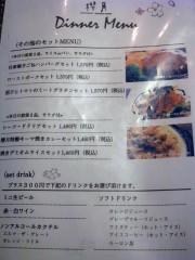 櫻月(桜月 サクラムーン)~札幌カフェ8