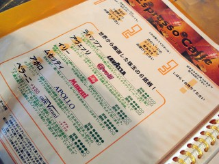 CAFE RESTAURANT GARAGE(カフェレストラン ガレージ)~帯広カフェ5
