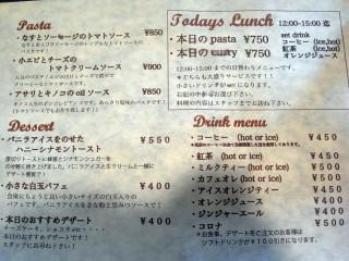 maison(カフェ エ アトリエ メゾン)~札幌カフェ6