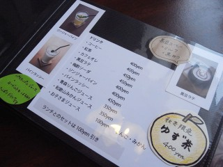 草の芽カフェ~東川カフェ14