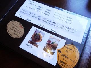 草の芽カフェ~東川カフェ15