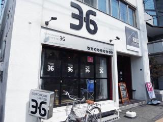 Coworking Cafe 36(コワーキング カフェ サブロク)~札幌1