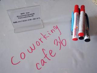 Coworking Cafe 36(コワーキング カフェ サブロク)~札幌7