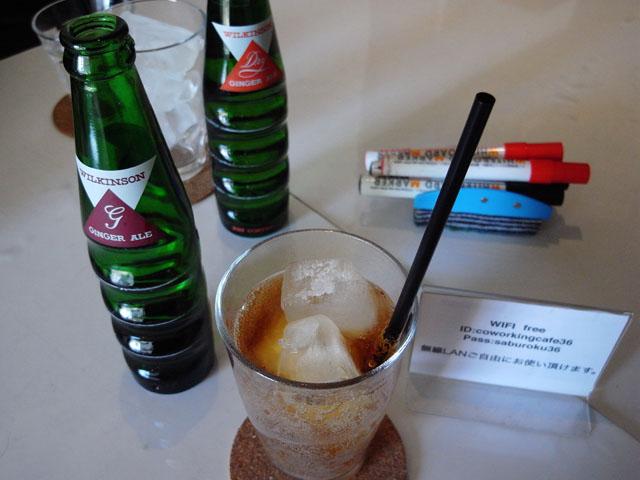Coworking Cafe 36(コワーキング カフェ サブロク)~札幌10