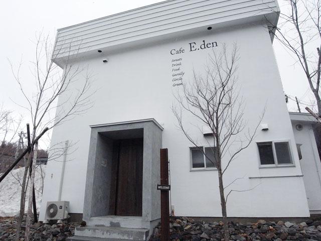 Cafe E.den(カフェエデン)~札幌1
