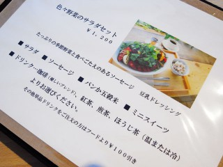 Cafe E.den(カフェエデン)~札幌9