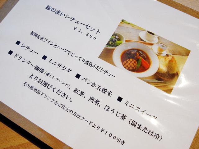 Cafe E.den(カフェエデン)~札幌10