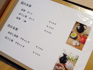 Cafe E.den(カフェエデン)~札幌12