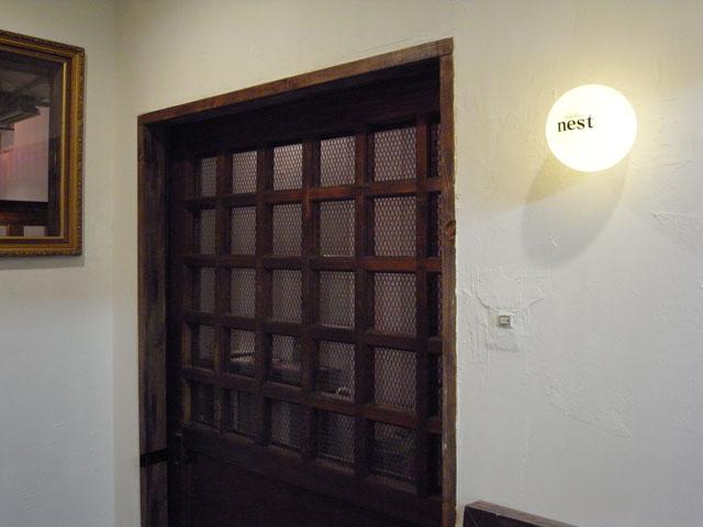cafe & kitchen nest(カフェ&キッチン ネスト)~札幌1