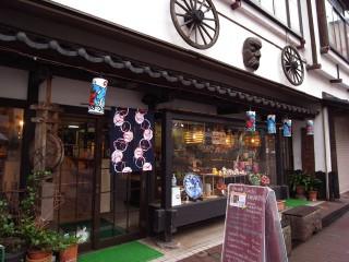 Book Cafe ひかりや~登別カフェ1