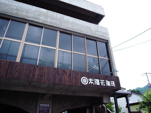紫陽花珈琲~札幌カフェ1