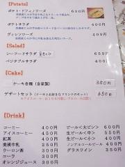 ブラン・ルージュ~美瑛カフェ14
