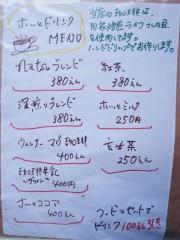 ナツかふぇ~東川カフェ21