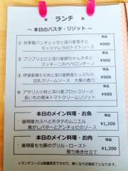 空音~深川カフェ14